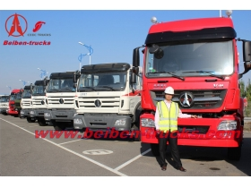 baotou BEIBEN North Benz NG80 2538 6x4 380hp tractor head prime mover camion hot sale low price heavy trailer truck