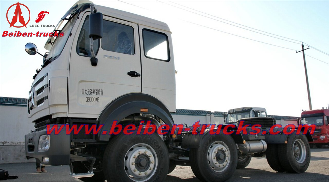 china Low Price Beiben NG 80 Series 4*2 tractor trucks For Sale