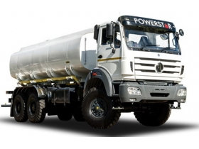 Beiben 10 wheeler water wagon 2534 type price