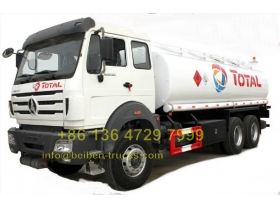 China beiben 20 CBM fuel truck manufacturer Suppliers